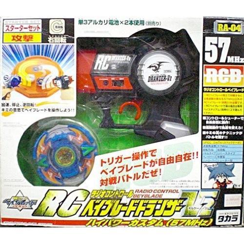 爆転シュートベイブレード2002 【RA-04 RCベイブレードドランザーV2 ハイパワーカスタム(57MHz)】 ラジオコントロールベイブレード