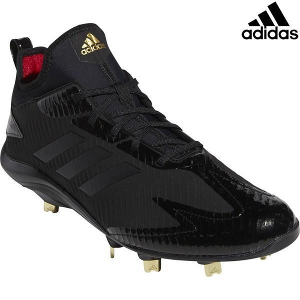 アディダス アディゼロ スタビル PRO LOW 野球 ソフトボール スパイク B76024 adidas