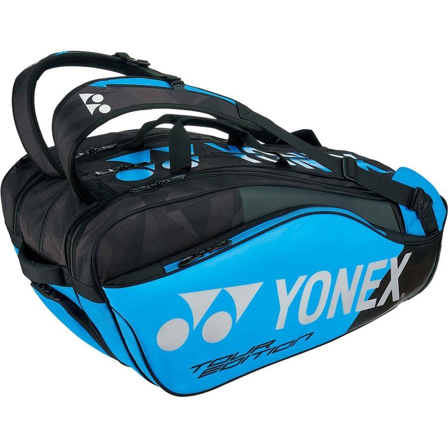 Yonex(ヨネックス) ラケットバッグ9 ラケット9本収納 テニス バッグ BAG1802N-506