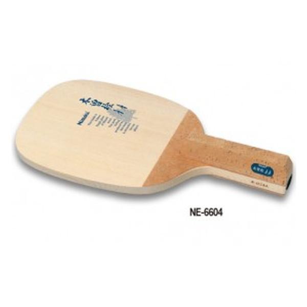 ニッタク(Nittaku) AA 卓球 ラケット NE6604