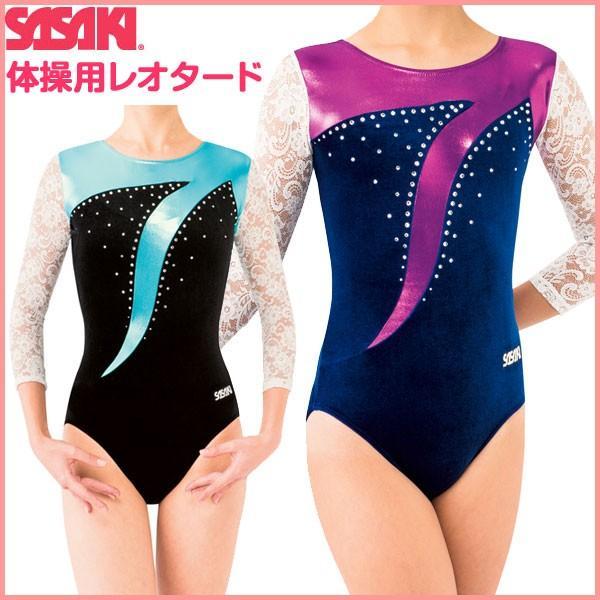 ササキスポーツ(SASAKI) 体操 ウェア GYMレオタード 7268G 【レディース】