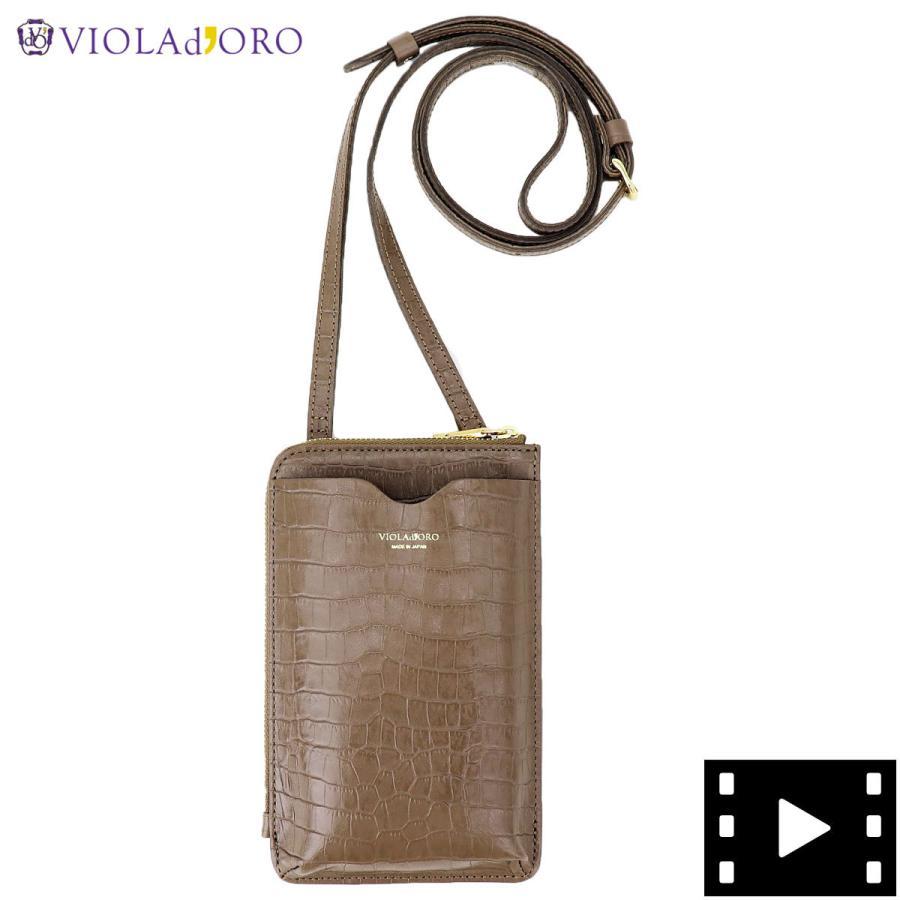 ヴィオラドーロ VIOLAd'ORO レディース クロコ型押しレザー スマートフォンポシェット ADRIA VLD アドリア V-1336 GREIGE(ベージュ)|laglagmarket