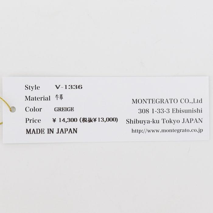 ヴィオラドーロ VIOLAd'ORO レディース クロコ型押しレザー スマートフォンポシェット ADRIA VLD アドリア V-1336 GREIGE(ベージュ)|laglagmarket|16