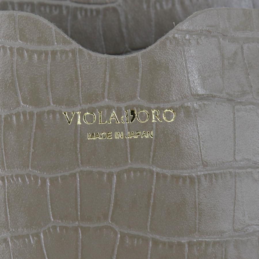 ヴィオラドーロ VIOLAd'ORO レディース クロコ型押しレザー スマートフォンポシェット ADRIA VLD アドリア V-1336 GREIGE(ベージュ)|laglagmarket|06