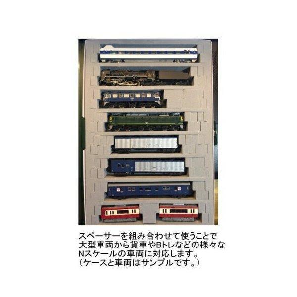 Nゲージ車両収納用 A4ブックケース対応 交換用8両収納中敷ウレタン 大型(新幹線車両対応)|lalachyan|03
