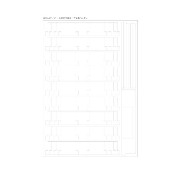 Nゲージ車両収納用 A4ブックケース対応 交換用11両収納中敷ウレタン lalachyan 04