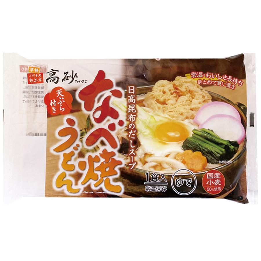 なべ焼うどん 8食入箱 高砂食品 鍋焼きうどん 高砂 青森県 並行輸入品 ブランド激安セール会場 なべ焼き たかさご