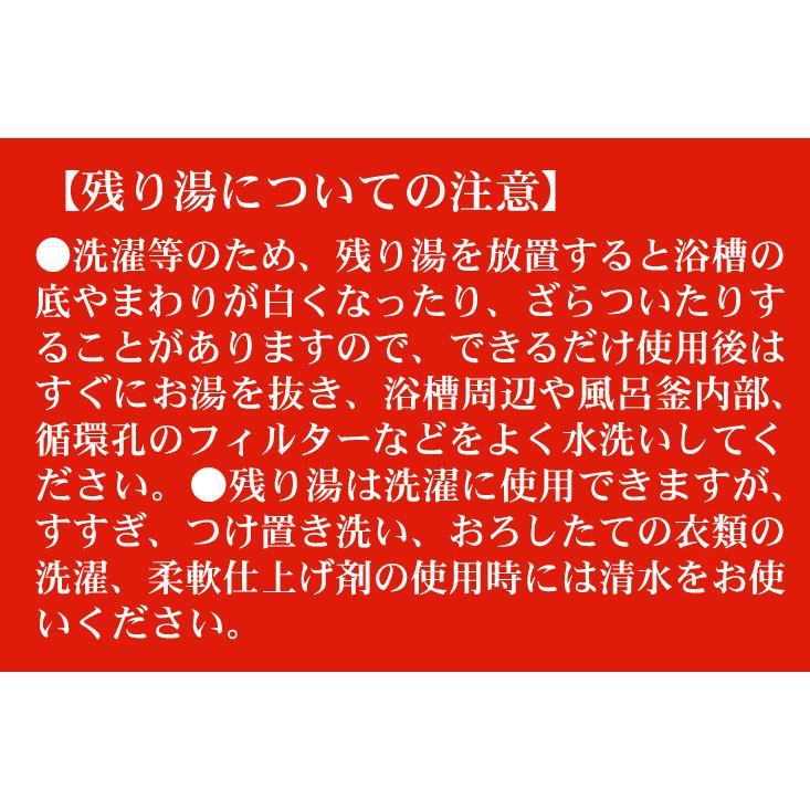 新之助 入浴化粧品 30g 1包 入浴剤 米 お米 お風呂 プレゼント ギフト|lalume|04