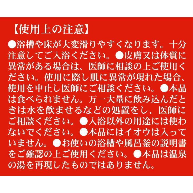 新之助 入浴化粧品 30g 1包 入浴剤 米 お米 お風呂 プレゼント ギフト|lalume|05