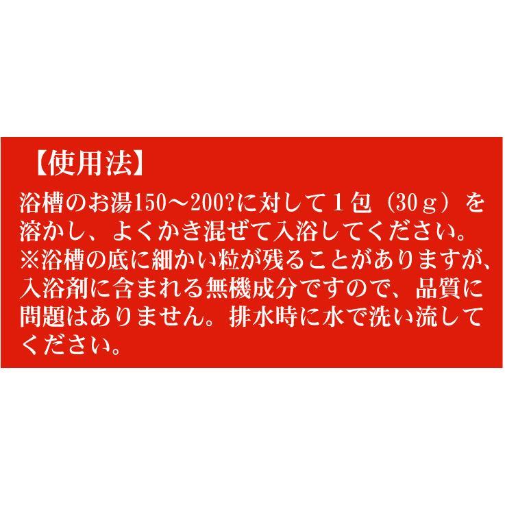 新之助 入浴化粧品 30g×5包パック 入浴剤 米 お米 お風呂 プレゼント ギフト lalume 03