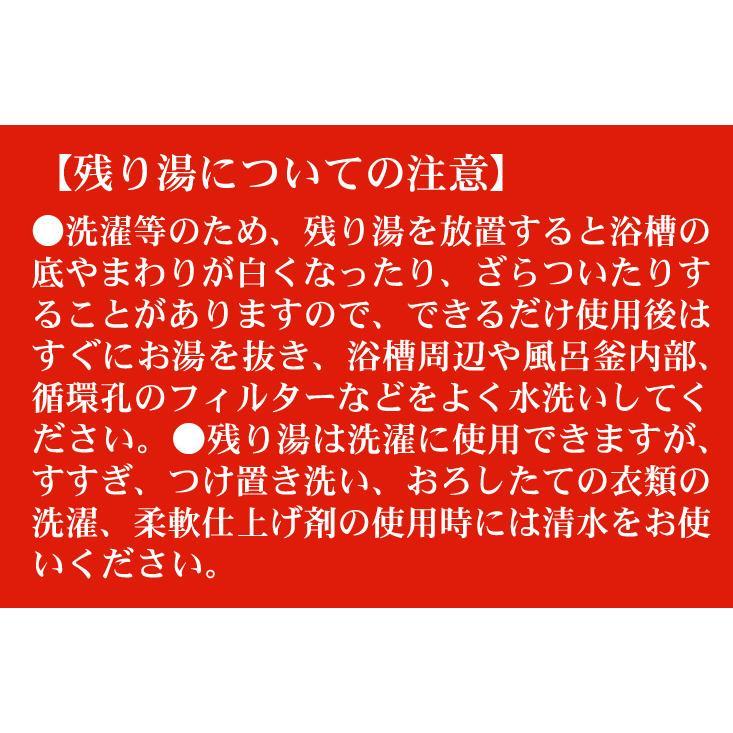 新之助 入浴化粧品 30g×5包パック 入浴剤 米 お米 お風呂 プレゼント ギフト lalume 04