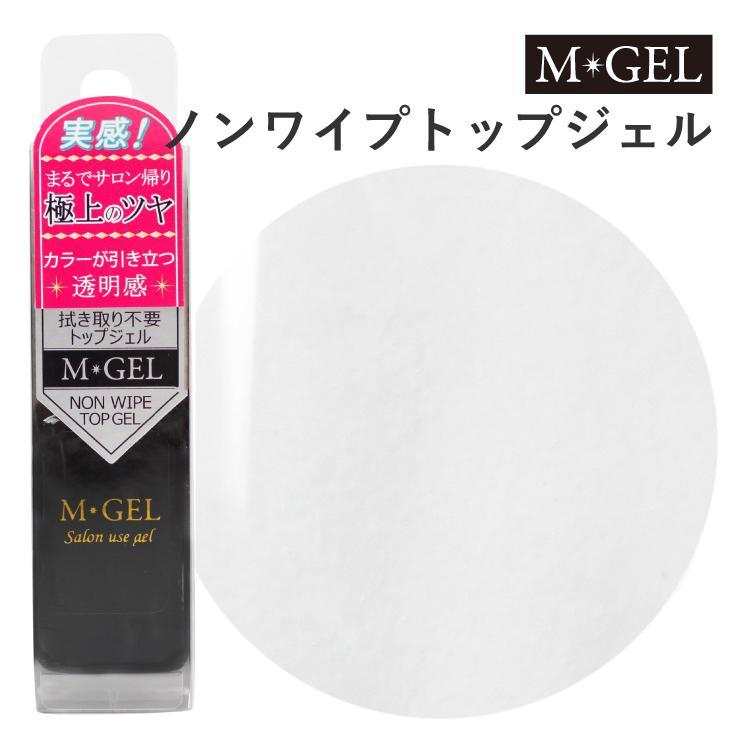 MGEL エムジェル ノンワイプトップジェル C727 エムプティ Mpetitjapan 拭き取り不要 LED UV 対応 セルフネイル ジェルネイル ポリッシュ 透明 クリア lalume