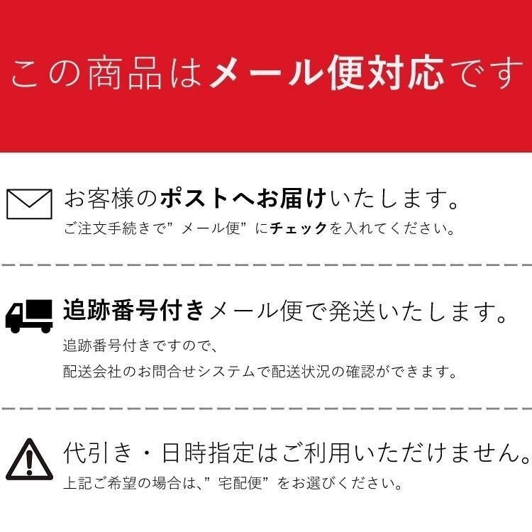 脱げないココピタ カットソータイプ 浅履き 大きめサイズ 24〜26cm ブラック lalume 02