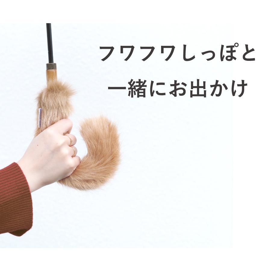 カサシッポ 傘 ビニール傘 持ち手 カバー 取っ手カバー 傘カバー 動物 犬 猫 ねこ 雨傘 梅雨 かわいい lalume 02