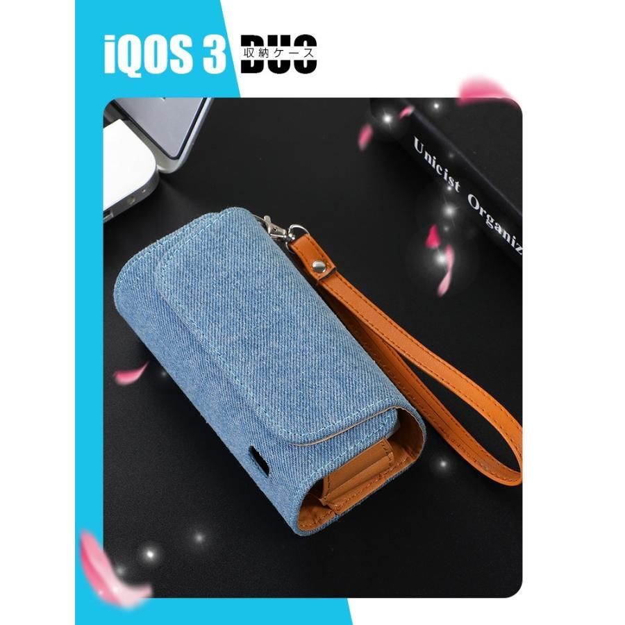 最新型 アイコス 3 DUO ケース iQOS3 カバー IQOS 3 DUO ケース アイコス3DUO 収納ケース アイコス3カバー ストラップ付き 電子タバコ 敬老の日 lama 04