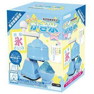 「送料無料」 在庫限り! マクロス ぴたっとかき氷メーカー MCZ-5342 青
