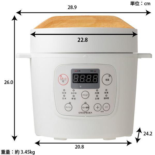 ユアサ 電気圧力鍋 YBW20-70W lamd 06