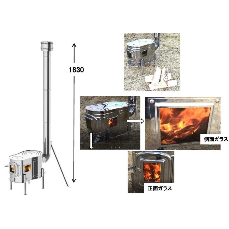 ホンマ製作所 ステンレス ストーブコンロセット APS-48DX|lamd|02