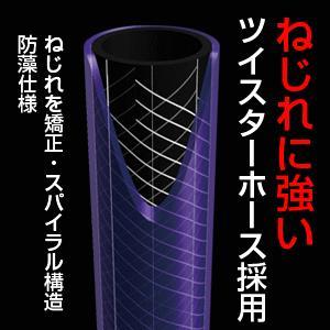 タカギ オーロラ BOXY  ツイスター 20m RC220TNB[ホースリール]|lamd|04
