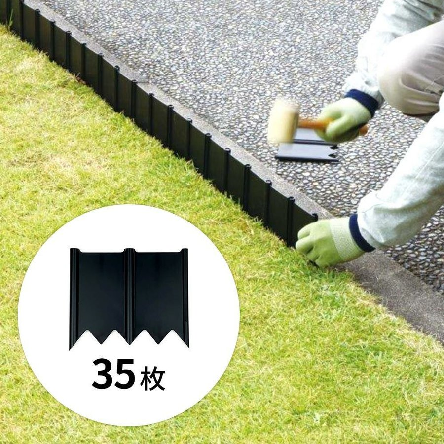 サンカ 芝の根止め 35枚入 No.50075 人気の製品 高さ137mm×5.3m分 アウトレットセール 特集