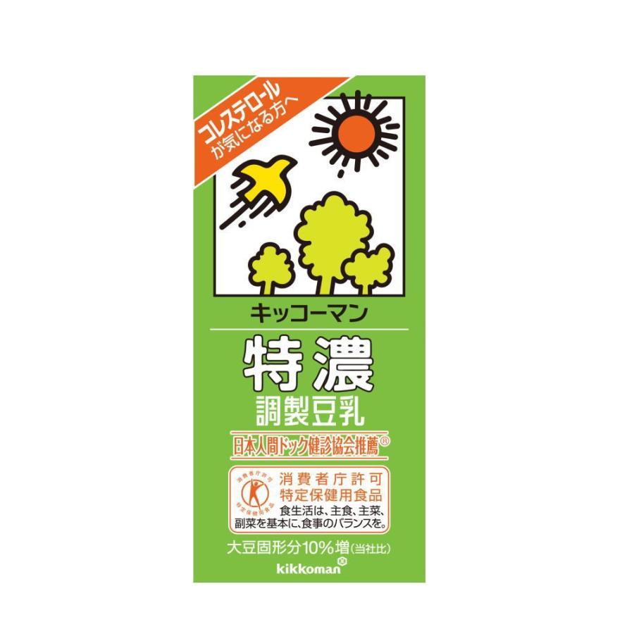 売店 4ケースまで1個口 キッコーマン 特濃調製豆乳 1000ml×6個入 ケース販売 送料無料対象外 定番