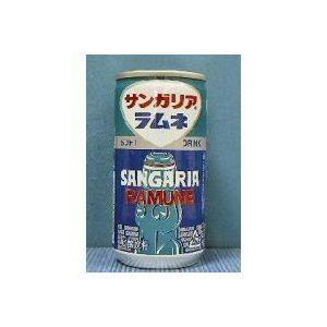 ◎4箱まで1個口◎ サンガリア ラムネ 190g缶×30缶 [送料無料対象外]