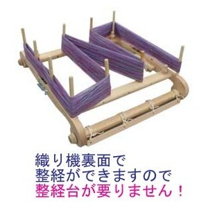 クロムスキー クロッスノ織り機20cm ラッカー塗装 組立キット <卓上 手織り機 kromski>|lamerr|03