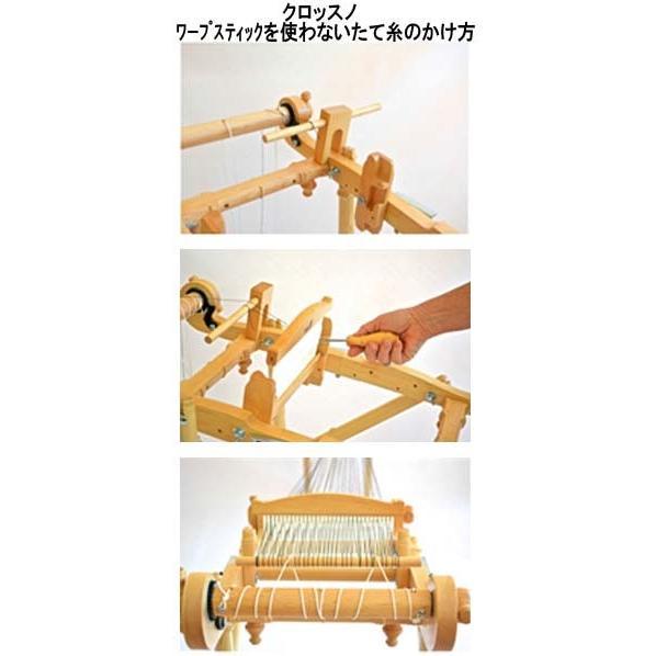クロムスキー クロッスノ織り機20cm ラッカー塗装 組立キット <卓上 手織り機 kromski>|lamerr|04