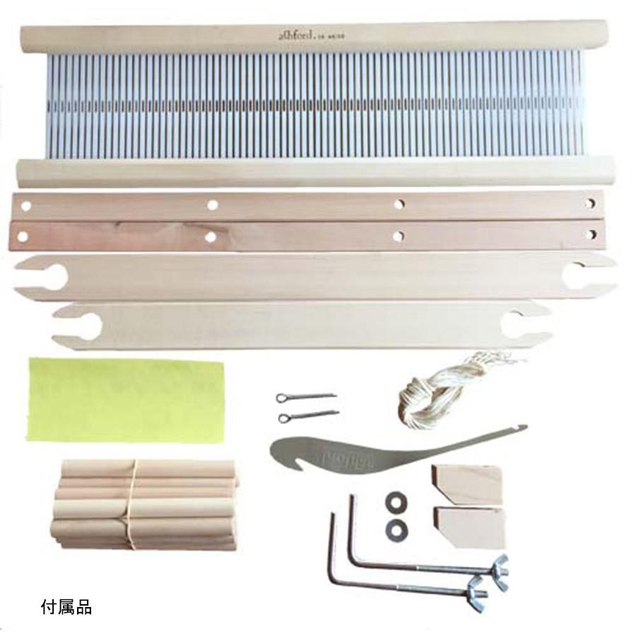 ラ・メール ラ・メール ルーム40cm 白木 組立済み完成品 <卓上 手織り機 ashford>|lamerr|05