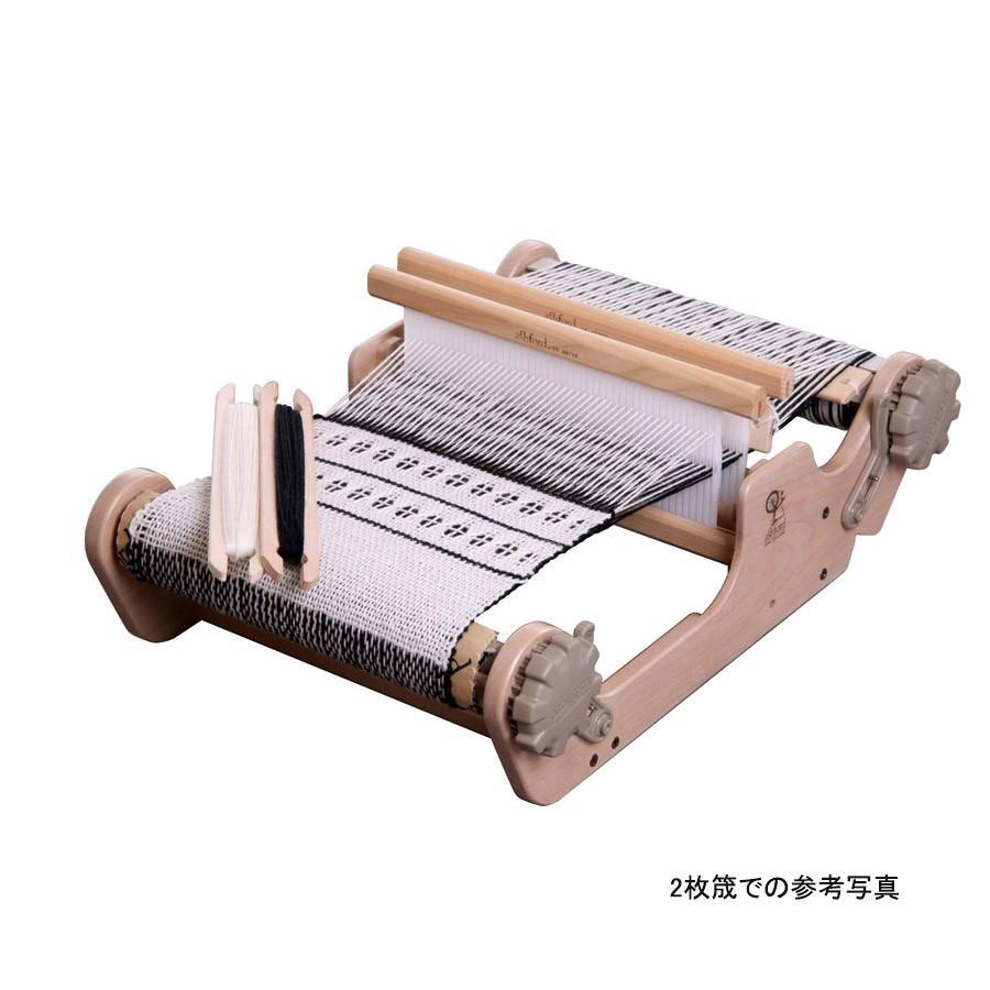 アシュフォード サンプルイットルーム 25cm 白木 組立キット <卓上 手織り機 ashford>  New lamerr 04