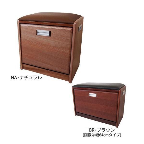 ベンチ式シューズラック 幅44cm TAN-815-40(同梱不可) ベンチ式シューズラック 幅44cm TAN-815-40(同梱不可)
