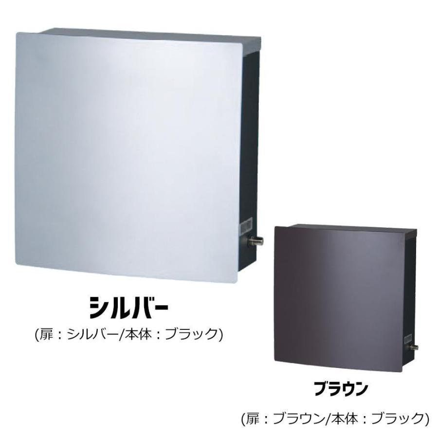 KGY 宅配ポスト プラッツ 壁面設置専用 MB-1(同梱不可)