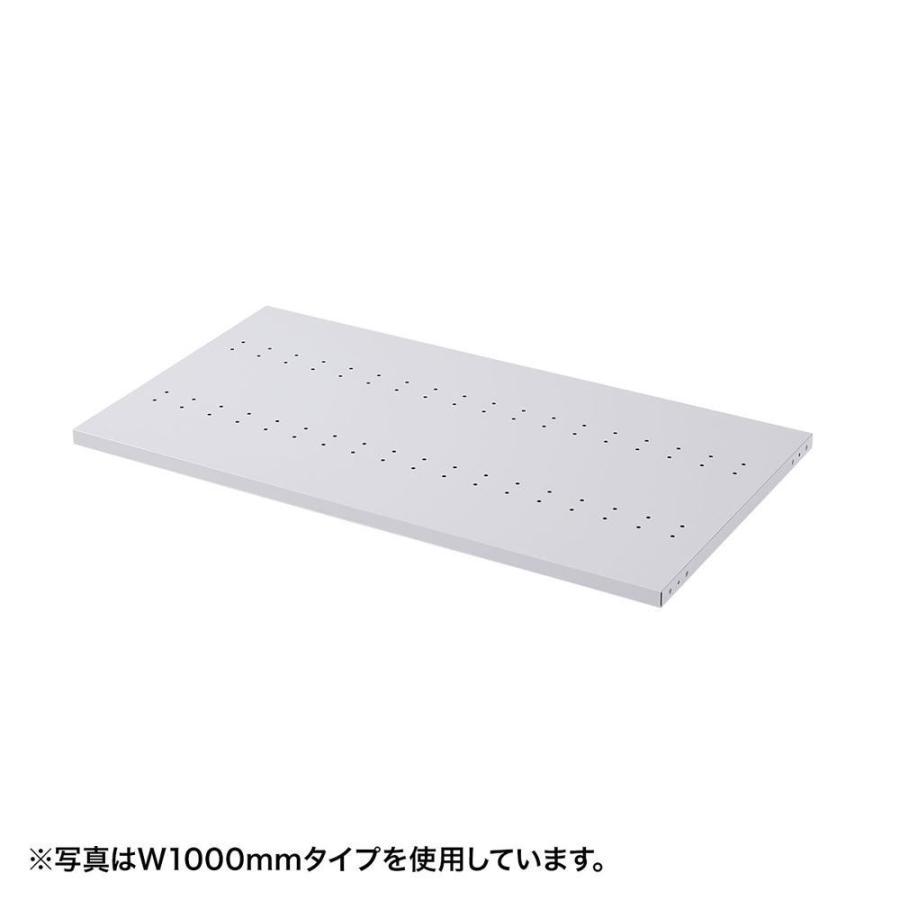 サンワサプライ eラック D500棚板(W800) ER-80HNT(同梱不可) ER-80HNT(同梱不可)