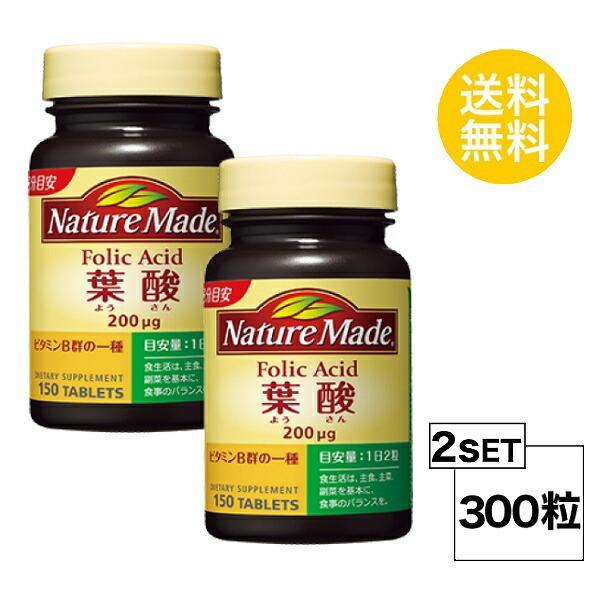 2個セット ネイチャーメイド 葉酸 75日分×2個セット (300粒) 大塚製薬 サプリメント nature made lamp-store