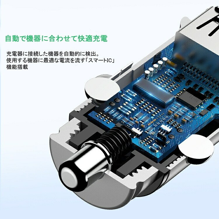 Baseus ベースアス カーチャージャー シガーソケット 30W Quick Charge 3.0 CCALL-DS01車載充電器 急速充電 USB lamp 04