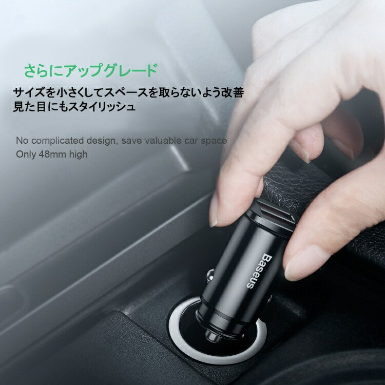 Baseus ベースアス カーチャージャー シガーソケット 30W Quick Charge 3.0 CCALL-DS01車載充電器 急速充電 USB lamp 06