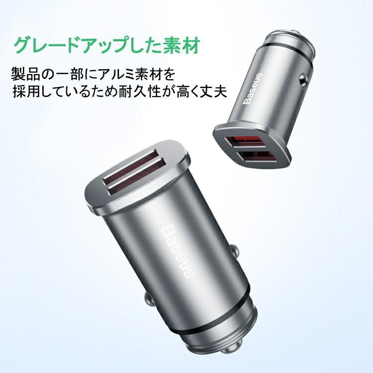 Baseus ベースアス カーチャージャー シガーソケット 30W Quick Charge 3.0 CCALL-DS01車載充電器 急速充電 USB lamp 07
