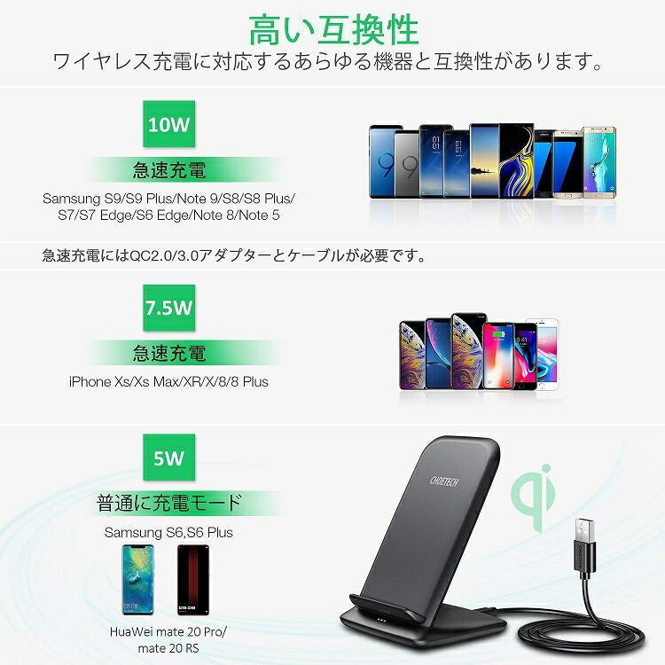 CHOETECH Qi ワイヤレス充電器 T555-S 正規代理店高速充電 置くだけ充電 スタンド ワイヤレス ワイアレス充電 Charge|lamp|02