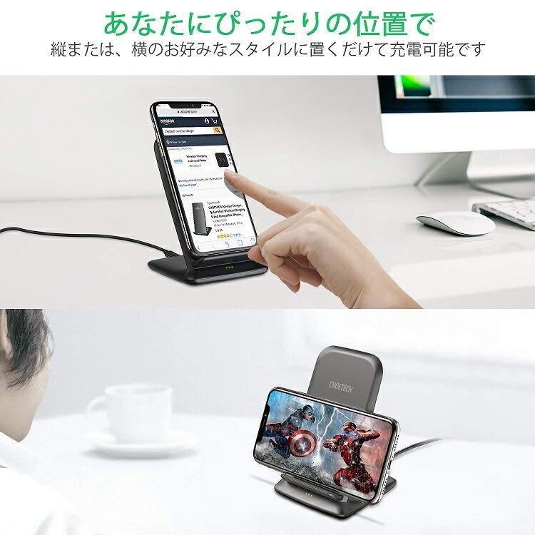CHOETECH Qi ワイヤレス充電器 T555-S 正規代理店高速充電 置くだけ充電 スタンド ワイヤレス ワイアレス充電 Charge|lamp|06