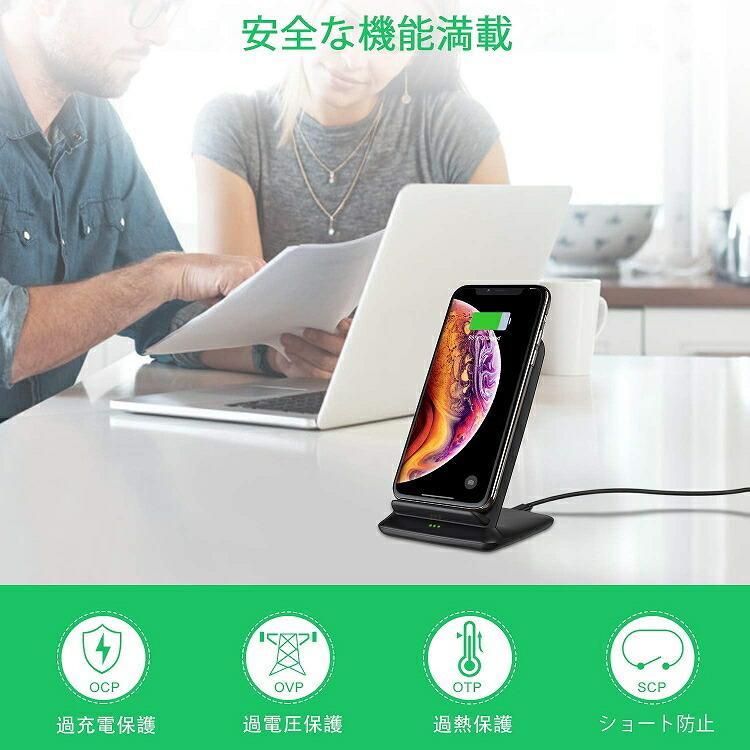 CHOETECH Qi ワイヤレス充電器 T555-S 正規代理店高速充電 置くだけ充電 スタンド ワイヤレス ワイアレス充電 Charge|lamp|08