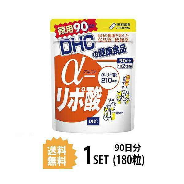 DHC α(アルファ) リポ酸 徳用90日分 (180粒) ディーエイチシー サプリメント α-リポ酸 チオクト酸 粒タイプ|lamp