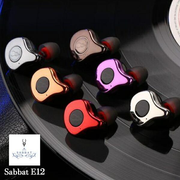 最新作 sabbat Bluetooth ワイヤレスイヤホン 無線充電 E12 全6色イヤホン イヤフォン ブルートゥースイヤホン 高音質|lamp