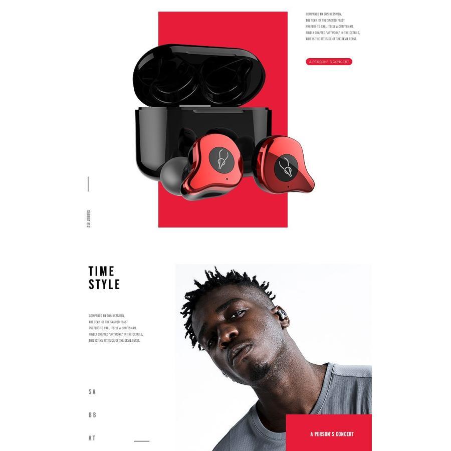 最新作 sabbat Bluetooth ワイヤレスイヤホン 無線充電 E12 全6色イヤホン イヤフォン ブルートゥースイヤホン 高音質|lamp|04