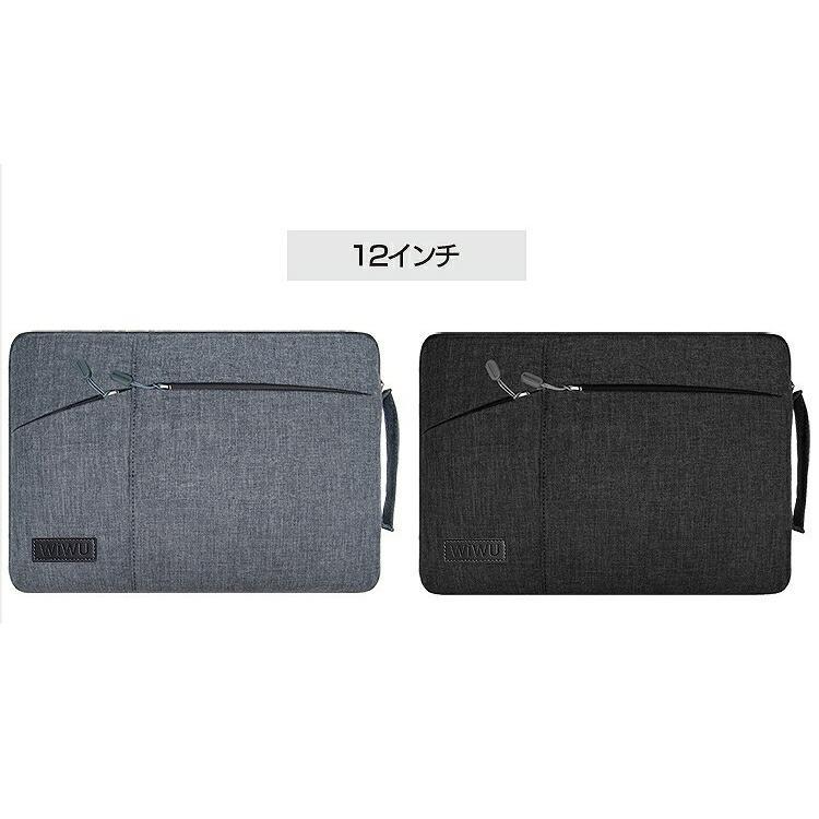 wiwu 12インチ ビジネスバッグ インナーバッグ PCケース 2色ipad/surface pro/surfacebook/macbook/ノートパソコン/Laptop2/タブレット|lamp|17