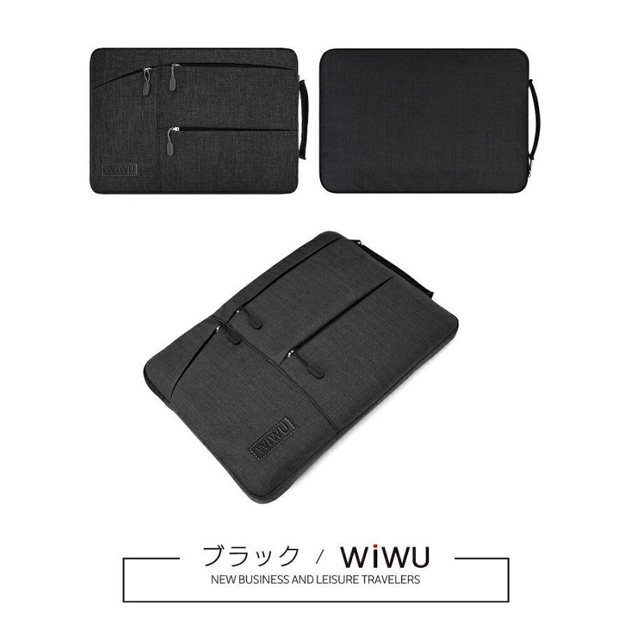 wiwu 12インチ ビジネスバッグ インナーバッグ PCケース 2色ipad/surface pro/surfacebook/macbook/ノートパソコン/Laptop2/タブレット|lamp|19