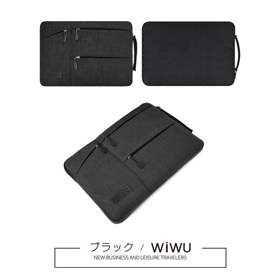 wiwu 12インチ ビジネスバッグ インナーバッグ PCケース 2色ipad/surface pro/surfacebook/macbook/ノートパソコン/Laptop2/タブレット|lamp|21