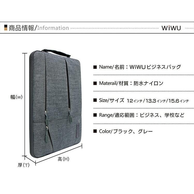 wiwu 12インチ ビジネスバッグ インナーバッグ PCケース 2色ipad/surface pro/surfacebook/macbook/ノートパソコン/Laptop2/タブレット|lamp|04