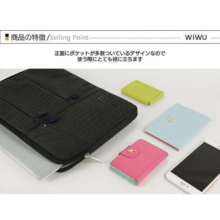 wiwu 12インチ ビジネスバッグ インナーバッグ PCケース 2色ipad/surface pro/surfacebook/macbook/ノートパソコン/Laptop2/タブレット|lamp|07