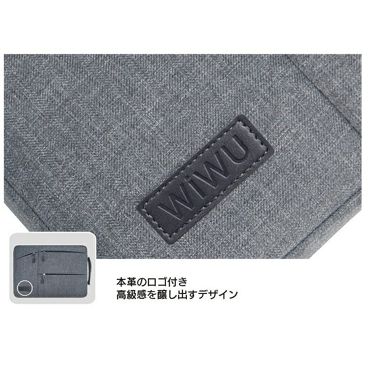 wiwu 13.3インチ ビジネスバッグ インナーバッグ PCケース 2色ipad/surface pro/surfacebook/macbook/ノートパソコン/Laptop2/タブレット|lamp|12