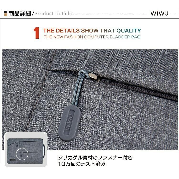 wiwu 13.3インチ ビジネスバッグ インナーバッグ PCケース 2色ipad/surface pro/surfacebook/macbook/ノートパソコン/Laptop2/タブレット|lamp|10